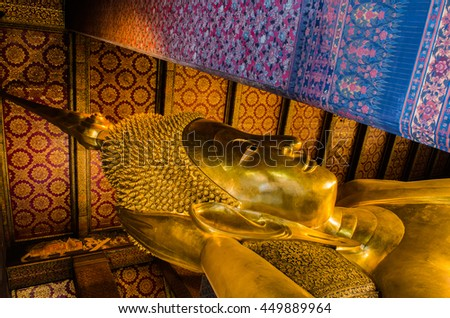 WAT PHO TEMPLE BANGKOK THAILAND OCTOBER 21  The reclining Buddha at Wat Pho in & Two Buddha Statues Lying Down Stock Photo 61700389 - Shutterstock islam-shia.org