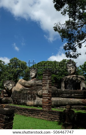 Wat Phra Kaeo with Buddha Statues Historical Park in Kamphaeng Phet, Thailand (a part of the UNESCO World Heritage Site Historic Town of Sukhothai and Associated Historic Towns)