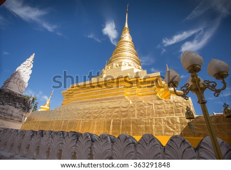 Wat Phra That Chae Haeng unique thai traditional temple with Lanna style standing on a mountain (northen of thailand) public place Nan,THAILAND