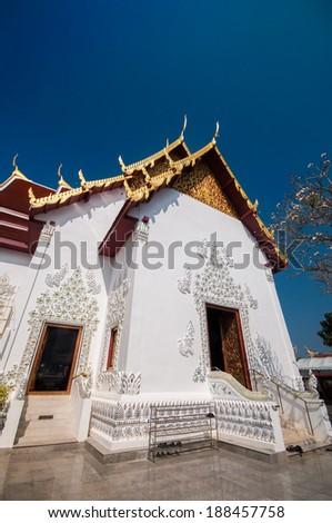 Wat Phra That Cho Hae - stock photo
