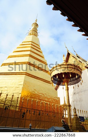 Wat Phra That Cho Hae in Phrae Province Thailand - stock photo