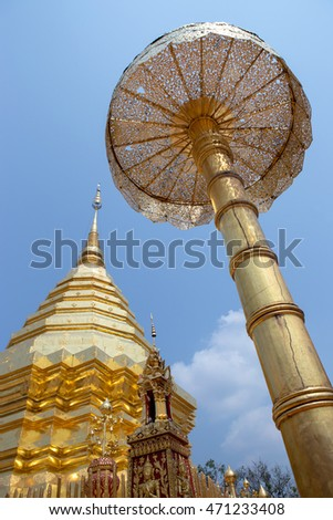 WAT PHRA THAT DOI SUTHEP, BUDDHIST TEMPLE IN CHIANG MAI THAILAND