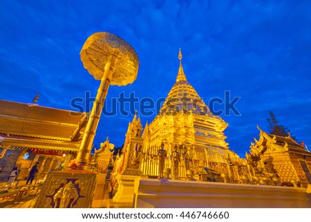 Wat Phra That Doi Suthep, famous temple in Chiang Mai, Thailand. - stock photo