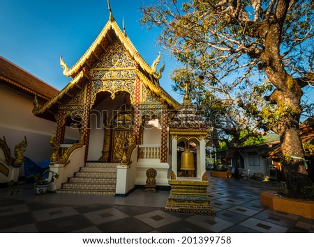 Wat Phra That Doi Suthep in Chiang Mai, Thailand in the morning sun.  - stock photo