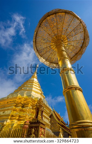 Wat phra That Doi Suthep in sunny day,Famous Temple in Chiang Mai Province Thailand