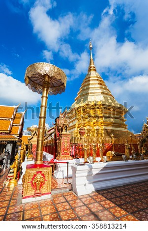 Wat Phra That Doi Suthep is a Theravada buddhist temple in Chiang Mai Province, Thailand - stock photo