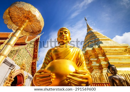 Wat Phra That Doi Suthep is tourist attraction of Chiang Mai, Thailand.Asia. - stock photo
