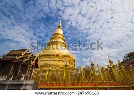 Wat Phra That Hariphunchai, Thailand the Buddhist temple in Lamphun, Thailand. - stock photo