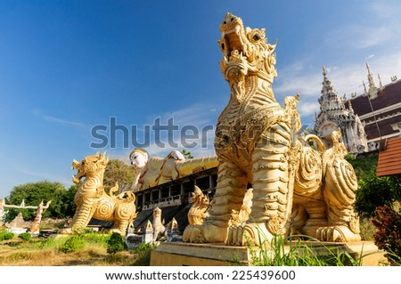 Wat Phra That Su Thon Mongkhon Khiri Samakkhi, Phrae Province, Thailand, Phrae Province, Thailand - stock photo