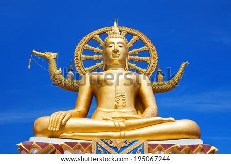 Wat phra yai, the big buddha temple at Koh Samui, Thailand - stock photo