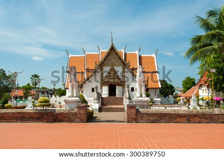 Wat Phu Mintr at Nan province of Thailand - stock photo