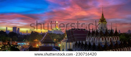 Wat Ratchanaddaram and Loha Prasat Metal Palace in Bangkok ,Thailand - stock photo