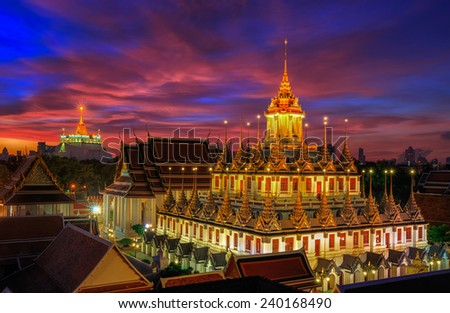 Wat Ratchanaddaram and Loha Prasat Metal Palace in Bangkok ,Thailand - stock photo