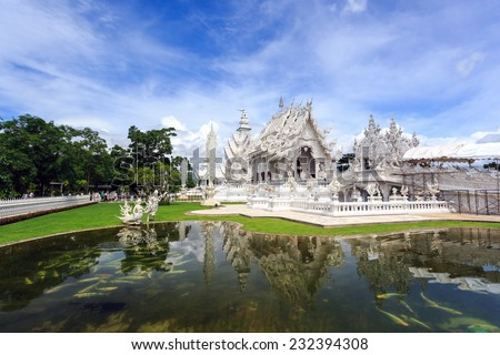 Wat Rong Khun is the most important temple of Chiang Rai, Thailand - stock photo