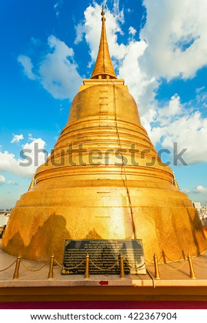 Wat Saket Ratcha Wora Maha Wihan is a Buddhist temple in Bangkok, Thailand - stock photo
