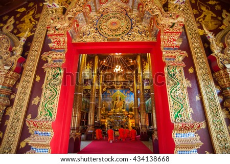 Wat Si Ping Mueng. It is a Buddhist temple inside the old city of Chiang Mai, Thailand