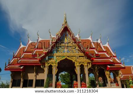 Wat thai in sainoi nontaburi, thailand. - stock photo
