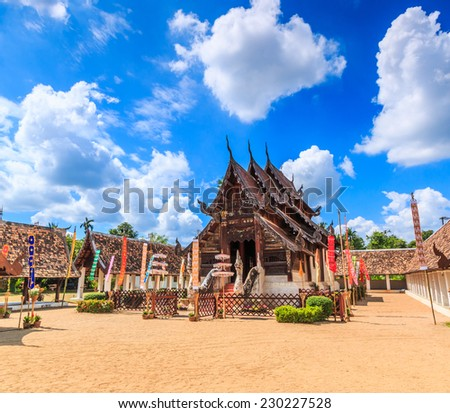 Wat Ton Kain 700 years, Old wooden temple in Chiang Mai Thailand, They are public domain or treasure of Buddhism, no restrict in copy or use