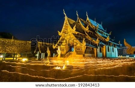 Wat Ton Kwen Temple On Visakha Puja Day Of Chiang, Mai Thailand
