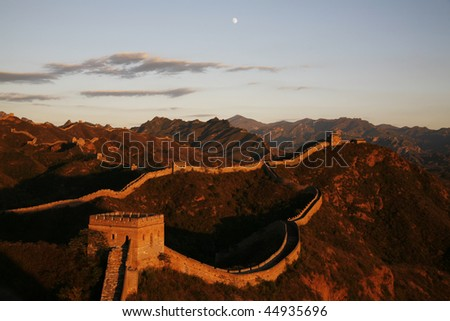 Watch tower and forts of the Great Wall, which could be used to resist intruders in ancient China. - stock photo
