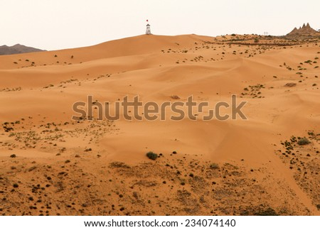 Watchtower in the Tengger desert, Shapotou, Ningxia province, China - stock photo