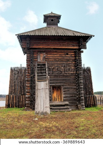 Stock images royalty free images vectors shutterstock for Old wooden forts