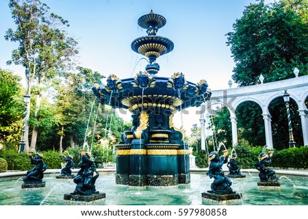 Water Fountain From Marble. Outdoor Fountains From Gold. Magic Fountain  Park. Golden Garden
