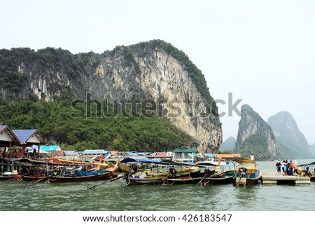 Water Land - Front of Ko Panyi, a fishing village in Phang Nga Province, Thailand, notable for being built on stilts by Indonesian fishermen.