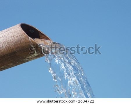 Water Pipe - stock photo