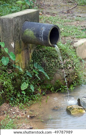 Water pipe - stock photo