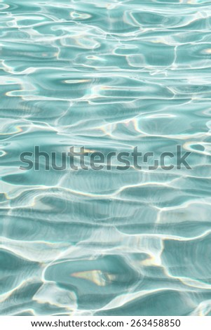 Water reflection - stock photo