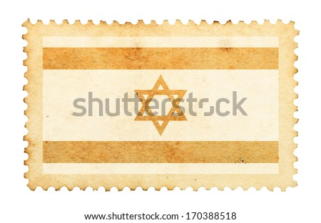 Water stain mark of Israel flag on an old retro brown paper postage stamp.  - stock photo