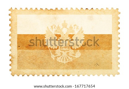 Water stain mark of Russia flag on an old retro brown paper postage stamp.  - stock photo
