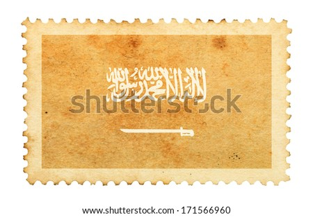 Water stain mark of Saudi Arabia flag on an old retro brown paper postage stamp.  - stock photo
