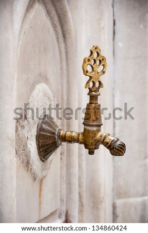water tap - Antique Turkish faucet on wall