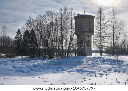 Water tower near Zhukopa village in winter, Penovskiy district, Tver oblast, Russia