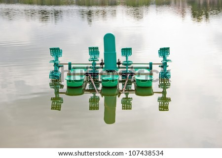 water turbine in pond - stock photo