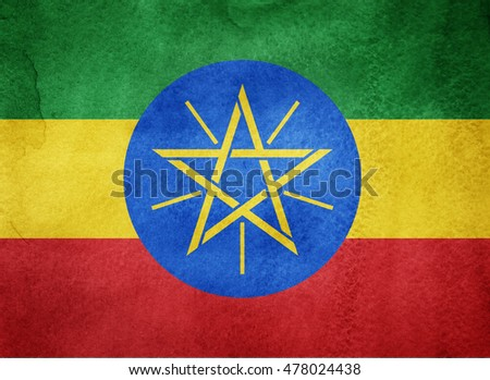 Watercolor flag background. Ethiopia
