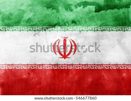 Watercolor flag background. Iran