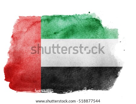 Watercolor flag background. United Arab Emirates