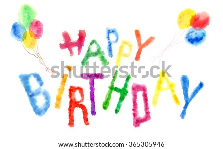 Watercolor Happy Birthday Letters Balloons Artwork Stock