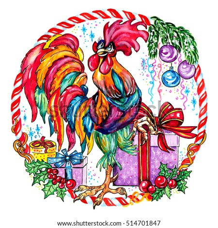 Watercolor illustration of multicolor Rooster standing near gifts on a background of branches of decorated Christmas tree in garlands, toys. Bird symbol 2017 New Year of the Cock in a festive frame