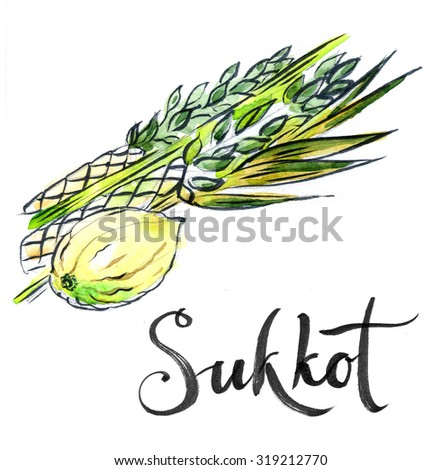 Watercolor lu lav and et rog, Sukkot plants, Jewish holiday, hand drawn - Illustration - stock photo