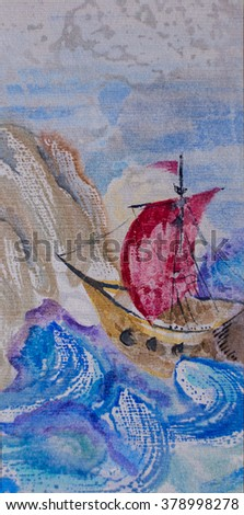 Watercolor seascape with historical ship sailing in a stormy sea across huge waves to the rocky land - stock photo
