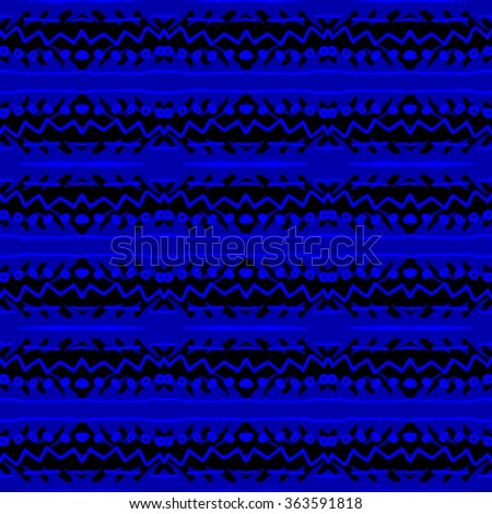 Watercolor stripes seamless pattern. Hand painted seamless pattern with line motifs of paint in multiple bright colors