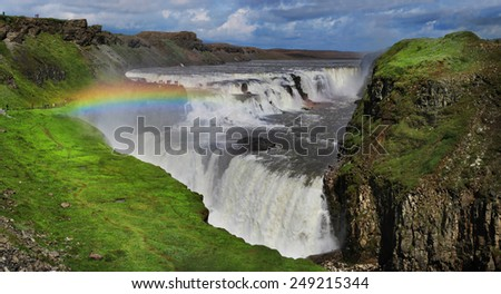 Waterfall in Iceland. Gullfoss. - stock photo