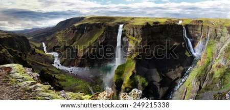 Waterfall in Iceland. Haifoss. - stock photo