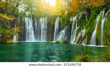 Waterfalls in Plitvice National Park, Croatia - stock photo
