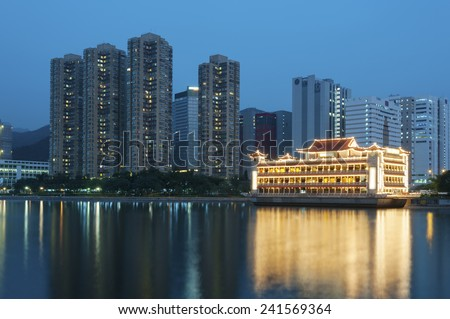 Waterfront  buildings in Hong Kong - stock photo