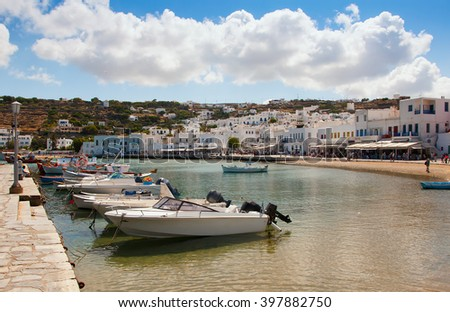 Waterfront of Mykonos Island with fishing boats. - stock photo